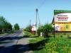 billboard-zamojska-143-wjazd